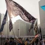 今日新疆,明日香港!港人集會聲援維吾爾人,中環出現嚴重警民衝突