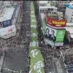 觀點投書:罷韓遊行被戳破,「空心」蔡現形!