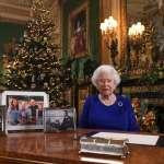 脫歐鬥爭、性侵醜聞......英國王室歹年冬 女王耶誕節談話流露無奈:「這是相當顛簸的一年」