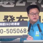 「民進黨民調確實上升中」 羅文嘉:「不對稱賭盤行為」成中國干預重點