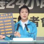 彰化立委「洪下陳上」  民進黨成績維持平盤