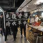 「台灣公民社會一直與港人並肩同行」 港邊青發聲明提三不呼籲