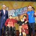 郭台銘平安夜站台藍委 稱讚吳志揚肯為民服務、職棒會長做得好