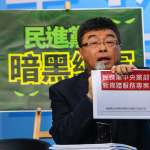 「楊蕙如只是小咖!」邱毅爆:民進黨透過「南風」組建網軍,簽約甲方是蔡英文