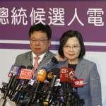 新新聞》總統辯論,小英將主攻韓國瑜是落跑市長