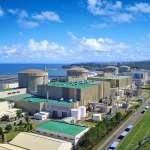 顛簸前行的「無核南韓」:月城1號機下台一鞠躬!文在寅政府決定永久關閉第二座核電機組