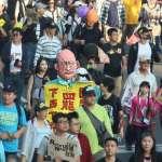 新新聞》民調指向罷韓案將跨越門檻,肺炎疫情是韓國瑜保護傘?