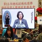總統政見會》韓國瑜稱若貪污就把自己關起來 蔡英文:要不要講給你的「政壇大哥」聽?