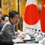 新冠肺炎疫情蔓延沒在怕 中國、日本外長討論習近平4月訪日