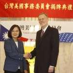 顧爾德專欄:二○一九  台灣被國際趨勢帶著走