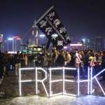 新新聞》反送中撼動全球,2019香港之年