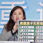 公布民進黨「十大青年楷模」拉高全台薪資平均 韓國瑜陣營酸:綠營讓肥貓有權、台灣挨拳