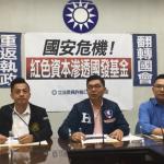 國民黨指控「紅綠合作」 台杉澄清:昌郁生技非中資,投資全部合法