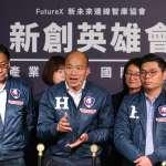 「民進黨將高雄視為囊中物」 韓國瑜:罷韓為台灣民主寫下扭曲的一頁
