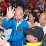 新新聞》總統路斷、黨主席恐被卡,吳敦義、韓國瑜聯手打造悲情「邊緣倫」
