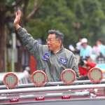 王浩宇發柯文哲執政民調 她批:不務正業、背棄綠黨價值