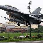 142架F-16V估2023服役 國軍:戰力提高兩倍以上