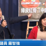 孫慶餘專欄:在野黨不應誣衊「反滲透法」!