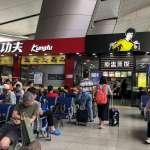 侵權爭議又一樁》「真功夫」商標激似李小龍  中國知名快餐品牌被李小龍女兒告上法庭、索賠9.2億