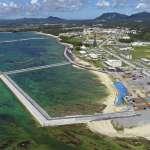 美軍基地不適用邊境管制措施 日媒:恐成沖繩防疫「黑箱」