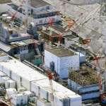 311浩劫十周年》福島第一核電廠廢爐進度緩慢,東電危機處理能力讓人擔憂