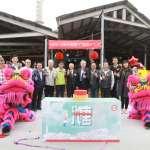 善糖開工又飄蔗香 首開放民眾觀禮百年「廍動」傳統