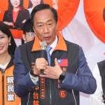「郭家軍」只剩高虹安 郭台銘:我個人沒有得失,樂與新國會立委接觸