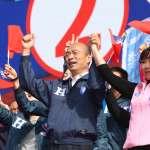 韓國瑜:如果你覺得過去3年半過辛苦「票投李彥秀」
