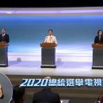 直播看這裡!總統大選辯論會登場 3候選人直球對決