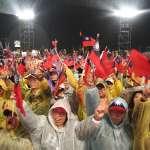 龍應台專文:兩千三百萬人在獨木舟上—為什麼歐洲應該關切台灣的未來