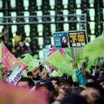 台灣民意基金會民調》「抗中保台」策略奏效?綠營認同者大勝藍營近2成