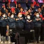 韓國瑜台中大造勢 中部7首長齊聚喊「拒絕空污、拒絕民進黨」