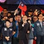 台中造勢》韓國瑜籲「團結投票」 支持者激動落淚