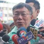「卡神」楊蕙如選後重啟臉書嗆遭抹黑 柯文哲:出來講清楚