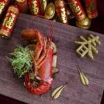 小家庭圍爐首選 山形閣推六大主題饗宴