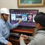 新北有線電視收視費維持上限500元 公監平台完成100處監測點