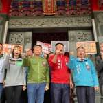 蔡其昌率年輕選將 「爭自由x戰線搖滾」1月3日沙鹿開唱