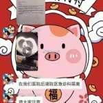 SARS再起?武漢驚傳多起「不明原因肺炎」,北京急派專家確認病情