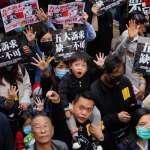 香港元旦示威》逾5000人上街,呼籲2020勿忘「反送中」黑警暴力 遊行時段遭當局腰斬