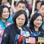 澄清「叛國說」 民進黨闡明台灣前途:沒有任何政黨有權為人民預作決定