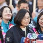 民進黨最後衝刺 台中加開選前之夜