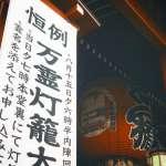 台日網友玩到出LINE貼圖的「偽日文」、「偽中文」到底怎麼玩?這篇把竅門一次教給你!