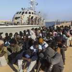 讓軍閥大發利市的「難民產業鏈」(下)聯合國與歐盟「知情卻對利比亞束手無策」