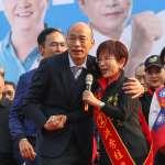 韓國瑜表態籲別投罷韓票 洪秀柱跟進改口「監票不投票」