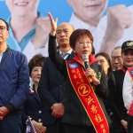 挑戰「綠到出汁」台南選區落敗 洪秀柱:國民黨的地方耕耘還不夠