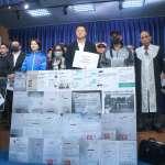民眾爆遭「查水表」:在蔡易餘、楊蕙如假婚訊貼文按讚,3天被警約談2次