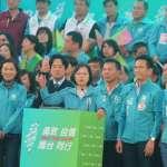 選前台南最後大造勢 綠營盼蔡英文得票率在台南破7成