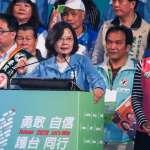 新北造勢打「老縣長牌」 蔡英文:蘇貞昌為了國家,不聽醫生的話