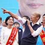 「飛過絕望!」葉毓蘭揭韓國瑜勝選關鍵就是《隱形的翅膀》