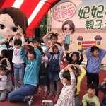 「現在民進黨是從加護病房搶救回來」 台南立委選將力拚最後關頭衝高選情